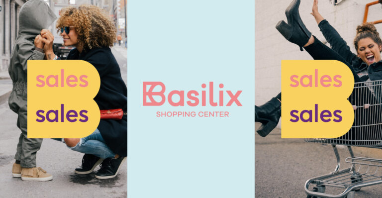 basilix centre commercial